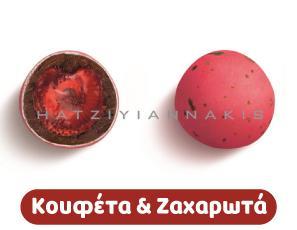 zacharota-koufeta-chatzigiannakis