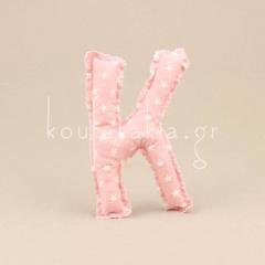 Μαξιλαράκι σε σχήμα γράμμα Κ