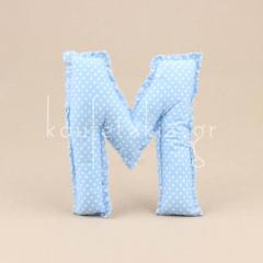 Μαξιλαράκι σε σχήμα γράμμα Μ