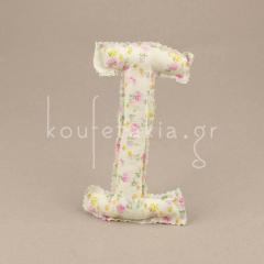 Μαξιλαράκι σε σχήμα γράμμα Ι