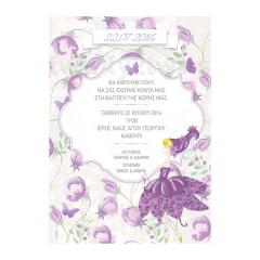 Προσκλητήριο βάπτισης νεράιδα με λουλούδια μωβ Twenty 2 Twins