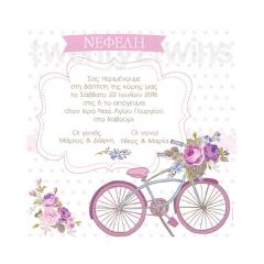 Προσκλητήριο βάπτισης ποδήλατο με λουλούδια Twenty 2 Twins