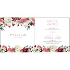 Προσκλητήριο γάμου με πολύχρωμα λουλούδια 2 όψεων Twenty 2 Twins