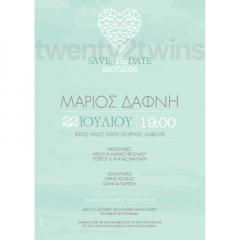 Προσκλητήριο γάμου με θέμα καρδιά Twenty 2 Twins