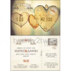 Προσκλητήριο γάμου card postal ξύλινες καρδούλες Twenty 2 Twins