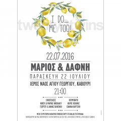 Προσκλητήριο γάμου lemon Twenty 2 Twins