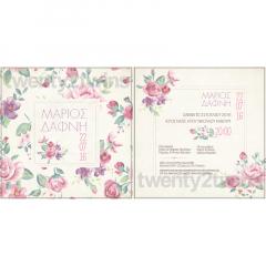Προσκλητήριο γάμου floral με τριαντάφυλλα 2 όψεων Twenty 2 Twins