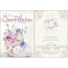 Προσκλητήριο γάμου ανθισμένο μπουκέτο 2 όψεων Twenty 2 Twins