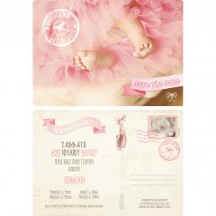 Προσκλητήριο βάπτισης card postal με πατουσίτσες Twenty 2 Twins