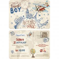 Προσκλητήριο βάπτισης card postal ο γύρος του κόσμου Twenty 2 Twins