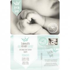 Προσκλητήριο βάπτισης card postal με χεράκια μωρού Twenty 2 Twins