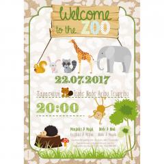 Προσκλητήριο βάπτισης με θέμα ζωολογικός κήπος Twenty 2 Twins