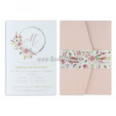 Προσκλητήριο βάπτισης με θέμα boho pampas και dusty pink λουλούδια