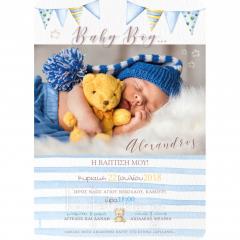 Προσκλητήριο βάπτισης με φωτογραφία μωρού Twenty 2 Twins