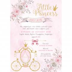 Προσκλητήριο βάπτισης μικρή πριγκίπισσα Twenty 2 Twins