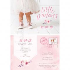 Προσκλητήριο βάπτισης card postal little princess Twenty 2 Twins