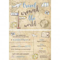 Προσκλητήριο βάπτισης card postal travel around the world Twenty 2 Twins