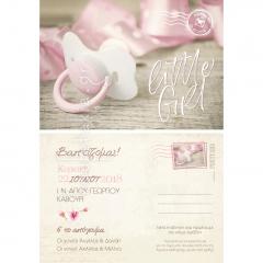 Προσκλητήριο βάπτισης card postal little girl Twenty 2 Twins