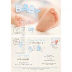 Προσκλητήριο βάπτισης card postal baby boy Twenty 2 Twins