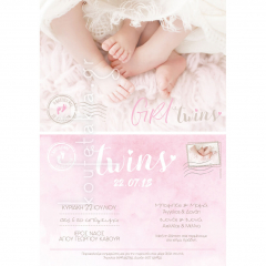 Προσκλητήριο βάπτισης card postal δίδυμα κοριτσάκια με πατουσίτσες μωρού Twenty 2 Twins