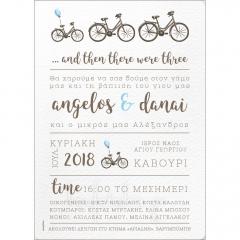 Προσκλητήριο γάμου βάπτισης με ποδήλατα Twenty 2 Twins