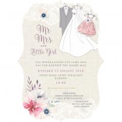 Προσκλητήριο γάμου βάπτισης με κοπτικό Mr & Mrs and little girl Twenty 2 Twins