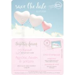 Προσκλητήριο γάμου βάπτισης card postal με μπαλόνια Twenty 2 Twins