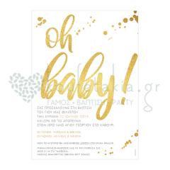 Προσκλητήριο βάπτισης Oh Baby με πιτσιλιές Twenty2Twins