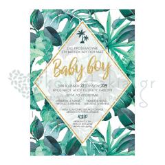 Προσκλητήριο βάπτισης Baby Boy με φόντο τροπικά φύλλα Twenty2Twins