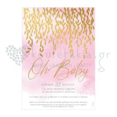 Προσκλητήριο βάπτισης Oh Baby με ροζ φόντο Twenty2Twins