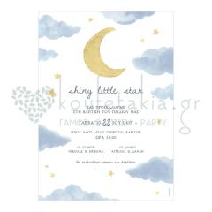 Προσκλητήριο βάπτισης ουρανός με φεγγάρι και αστεράκια Twenty2Twins