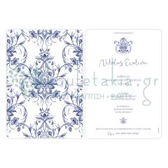 Προσκλητήριο γάμου με μπλε φλοράλ διακοσμητικό μοτίβο Twenty2Twins
