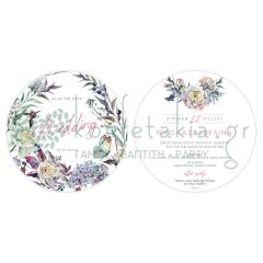 Προσκλητήριο γάμου στρογγυλό με φλοράλ στεφάνι Twenty2Twins