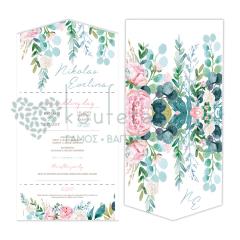 Προσκλητήριο γάμου πτυσσόμενος φάκελος με μονογράμματα Twenty2Twins