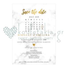 Προσκλητήριο γάμου Save the date με χρυσοτυπία Twenty2Twins