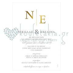 Προσκλητήριο γάμου με μονογράμματα σε χρυσοτυπία Twenty2Twins