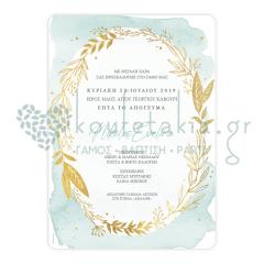Προσκλητήριο γάμου με χρυσαφί φλοράλ στεφάνι Twenty2Twins