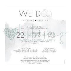 Προσκλητήριο γάμου τετράγωνο με τίτλο We do Twenty2Twins