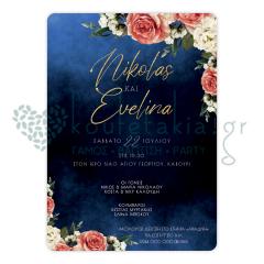 Προσκλητήριο γάμου με μπλε σκούρο φόντο και φλοράλ στοιχεία Twenty2Twins