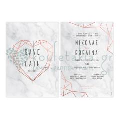 Προσκλητήριο γάμου με χάλκινη γεωμετρική καρδιά Twenty2Twins