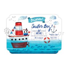 Προσκλητήριο Βάπτισης Sailor Boy Twenty2Twins