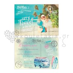 Προσκλητήριο Βάπτισης Lets Travel postcard Twenty2Twins