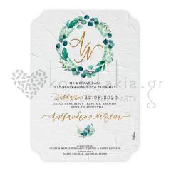 Προσκλητήριο γάμου φλοράλ με μονογράμματα Twenty2Twins