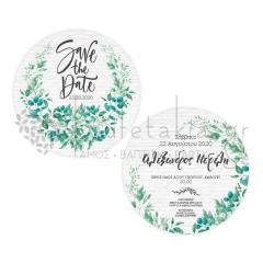 Προσκλητήριο γάμου φλοράλ Save The Date Twenty2Twins