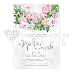 Προσκλητήριο γάμου Spring Wreath Twenty2Twins