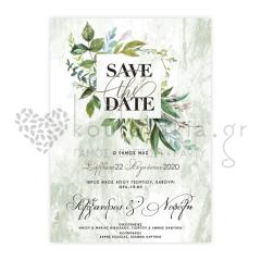 Προσκλητήριο γάμου Save The Date Twenty2Twins