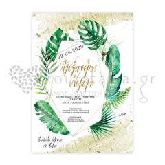 Προσκλητήριο γάμου Tropical Wedding Twenty2Twins