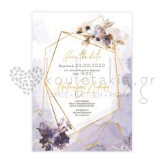 Προσκλητήριο γάμου φλοράλ γεωμετρική κορνίζα Twenty2Twins