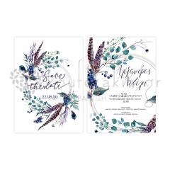 Προσκλητήριο γάμου Save The Date floral Twenty2Twins