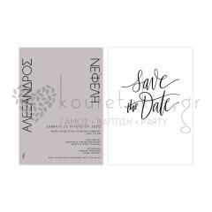 Προσκλητήριο γάμου Save The Date minimal Twenty2Twins